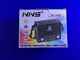 Радиоприемник NS-1556S с солнечной панелью (Черный)