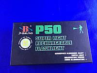Ручной фонарь с линзой BL-8900-P50, фото 1
