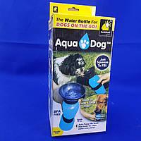 Поилка пластмассовая для собак Aqua Dog