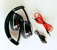 Накладные Беспроводные Блютуз Наушники Bluetooth Мп3 Fm, фото 2