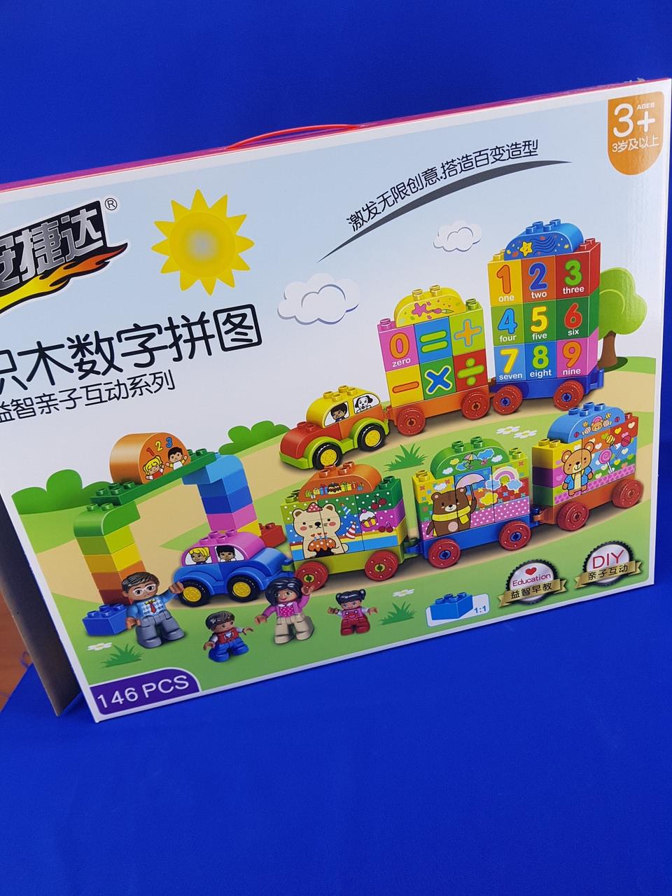 Детский развивающий конструктор Паровозик 146 деталей