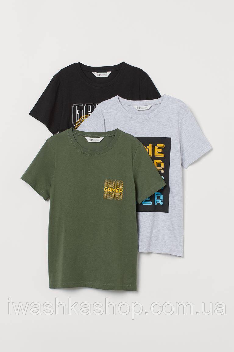 Комплект стильных футболок Геймер (Gamer) на мальчика 10 - 12 лет. р. 146 - 152, H&M