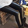 """Кожаные лосины на меху женские """"Carter"""", фото 6"""
