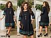 Нарядное,праздничное женское платье  Размер: 50-52, 54-56, 58-60, 62-64, фото 3