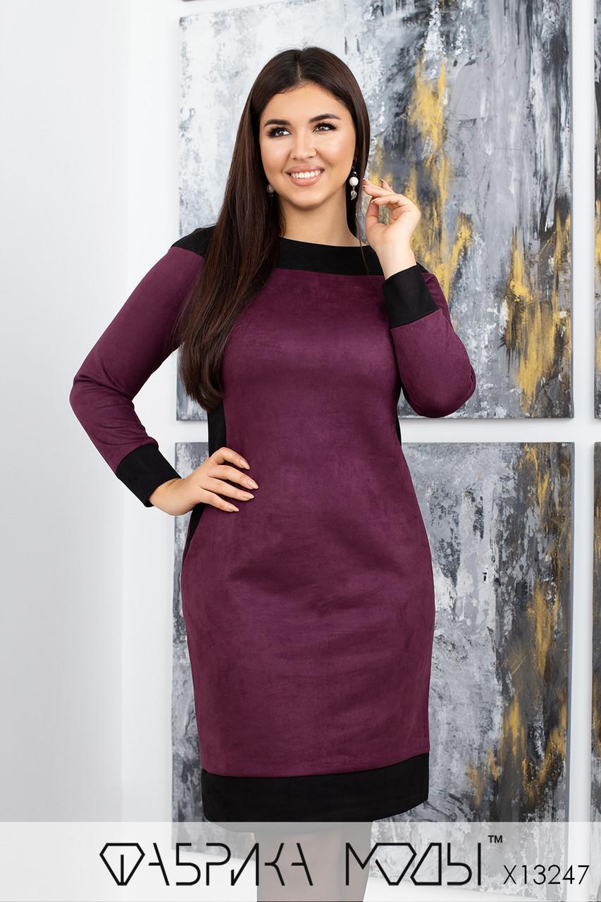 Двухцветное замшевое платье приталенного кроя Размеры: 50, 52, 54, 56