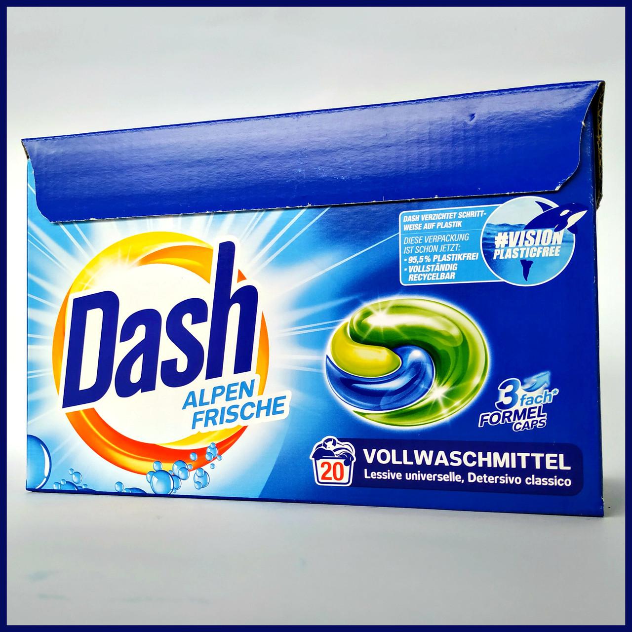 Капсулы для стирки универсальные Dash alpen frishe  3in1 20шт  530гр