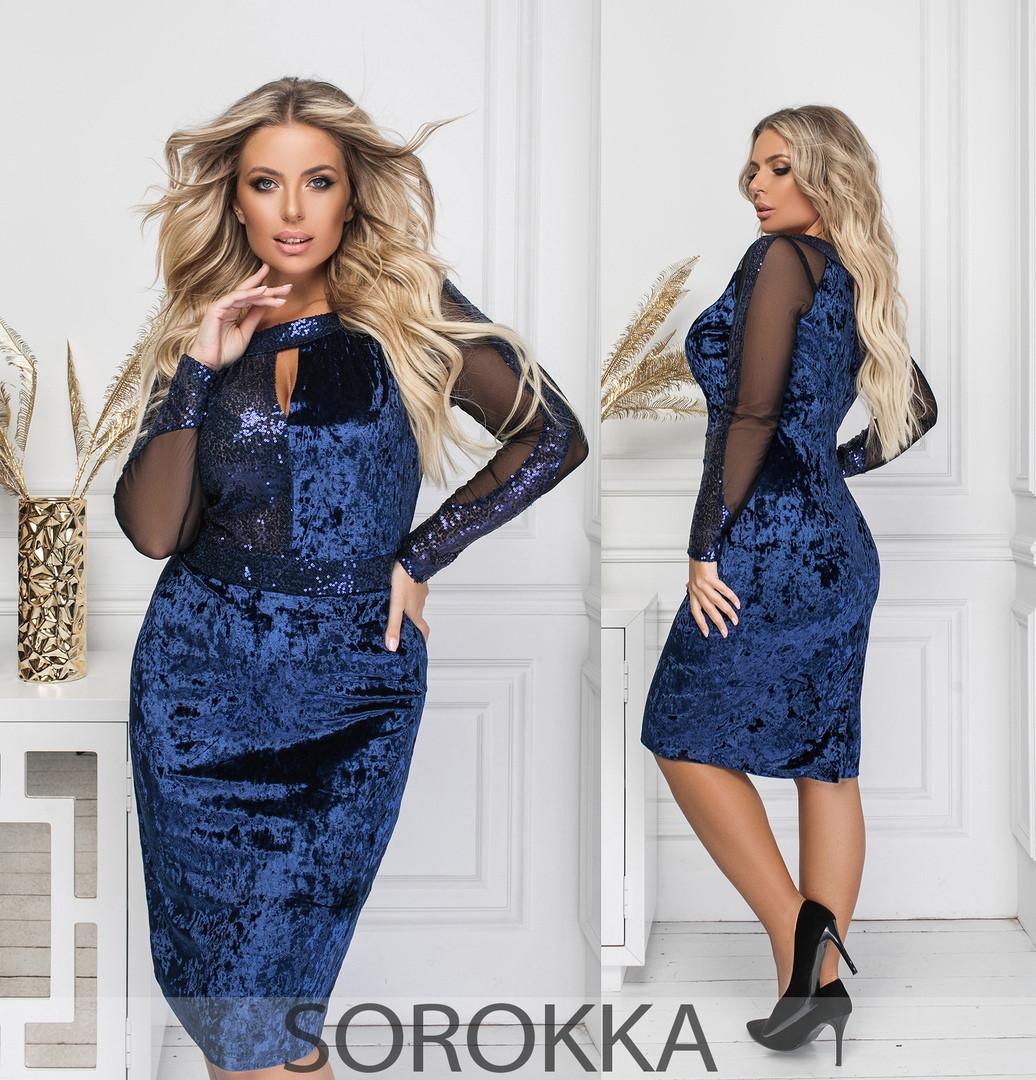 Элегантное вечернее платье батал с пайетками Размеры: 50-52,54-56,58-60