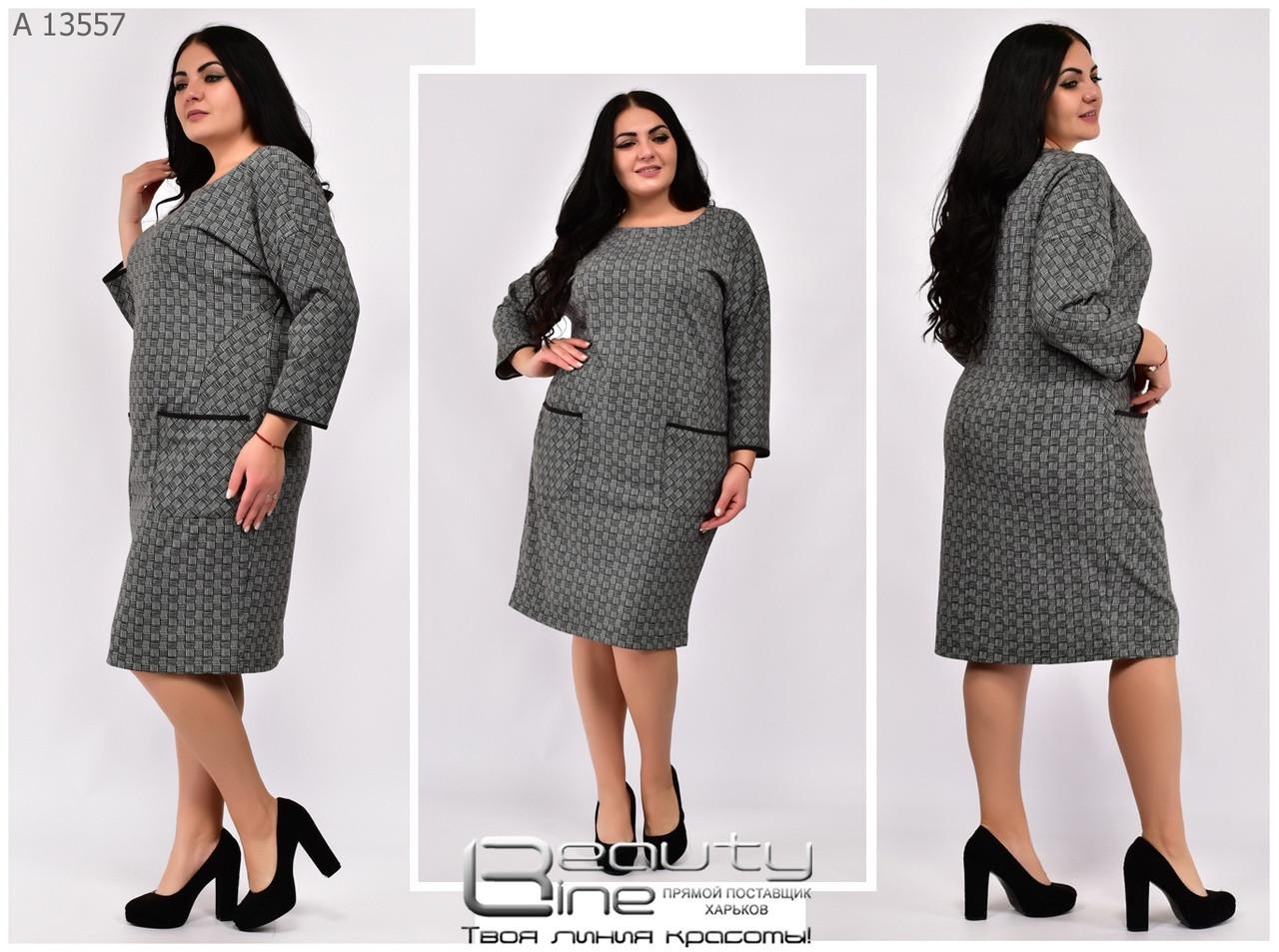 Стильное платье прямого кроя  Размеры: 50,52,54,56
