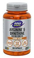 Аргинин NOW ARGININE/ORNITHINE 100caps