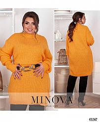 Стильный свитер большого размера  универсальный(50-56)