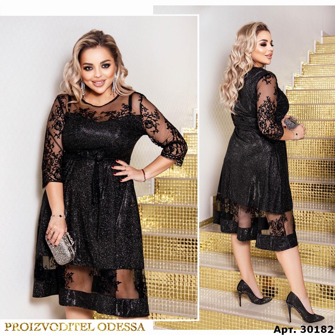 Нарядное женское платье большого размера  Размеры:50,52,54,56