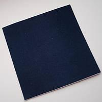 Искуственная замша синего цвета на ПВХ