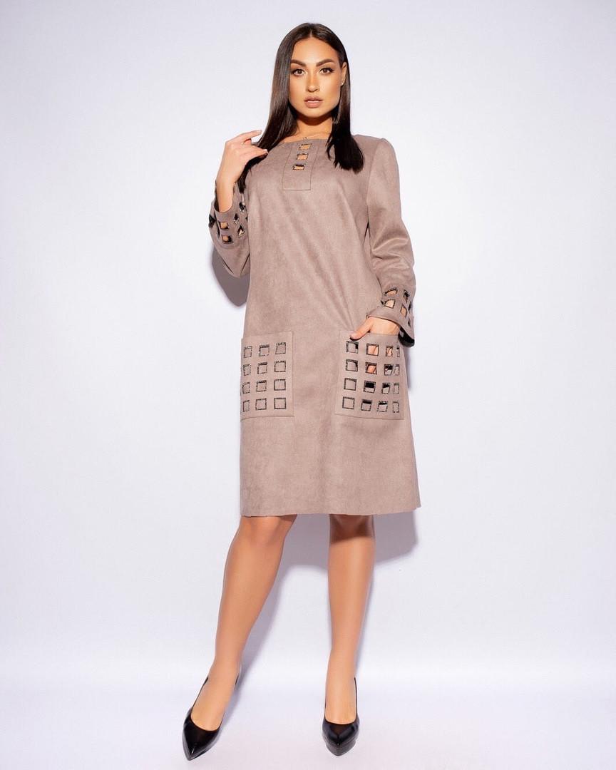 Замшевое  женское платье большого размера  Размеры: 52,54,56,58