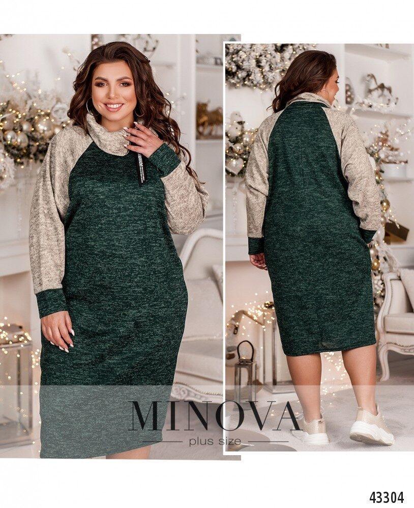 Привлекательное платье батал , Размеры:  52-54, 56-58, 60-62, 64-66, 68-70
