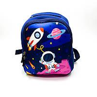 Детский рюкзак для мальчика. Детские рюкзаки
