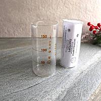 Мерный стакан 150 мл с паспортом , мерка