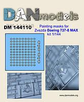 Маска для модели самолета Боинг 737-8 MAX(Zvezda). 1/144  DANMODELS DM144110