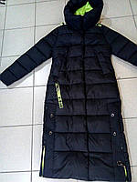 Куртка жіноча, 42,44,46,48 рр, № 1139