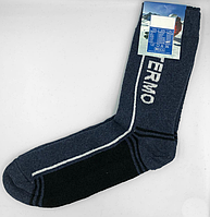 Теплые шерстяные термоноски TERMO socks Стандарт
