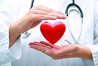 Коензим Q10 — найкраща добавка для здоров'я серця
