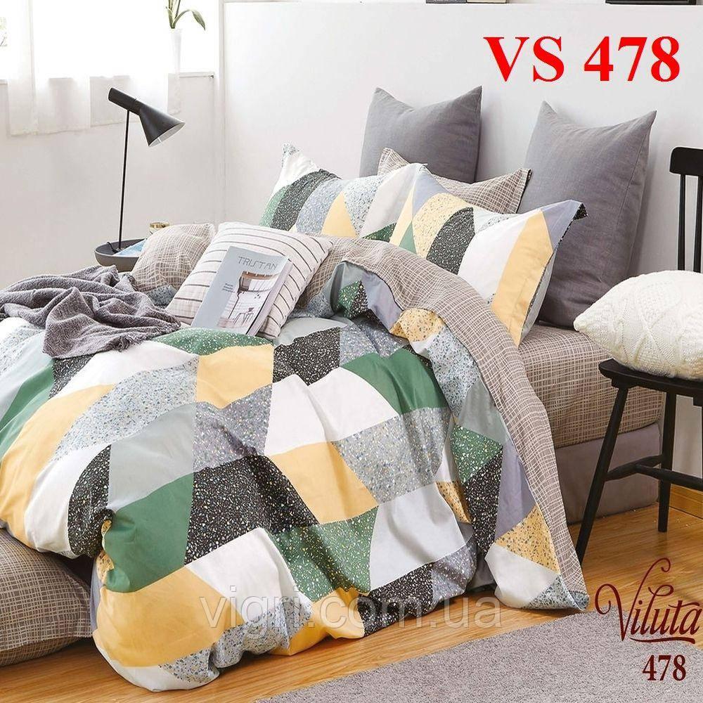 Постельное белье, семейный комплект, сатин, Вилюта «Viluta» VS 478