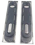 Ручки для раздвижной двери без замка I-077 Черные, фото 2