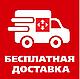 Насос Водолій БЦПЕ 0.5-32У, фото 3