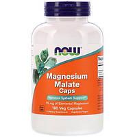 Магний NOW MAGNESIUM MALATE CAPS 180caps