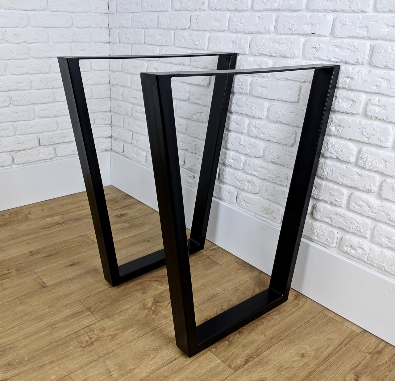 Металлические опоры Трапеция-2 под стол в кафе ножки для стола в ресторан