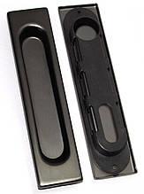 Ручки для раздвижной двери без замка I-077 Графит