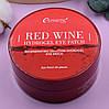 Гидрогелевые патчи для глаз с красным вином Red Wine Hydrogel EyePatch, фото 2