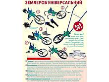 Культиватор універсальний 5в1 ТМ ЮГА-СЕРВИС
