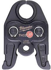 Сменные пресс-клещи Milwaukee J18-TH32, для опрессовки труб (4932430286)