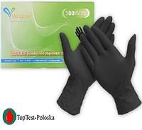 Медицинские нитриловые перчатки Vietglove (100 шт.)