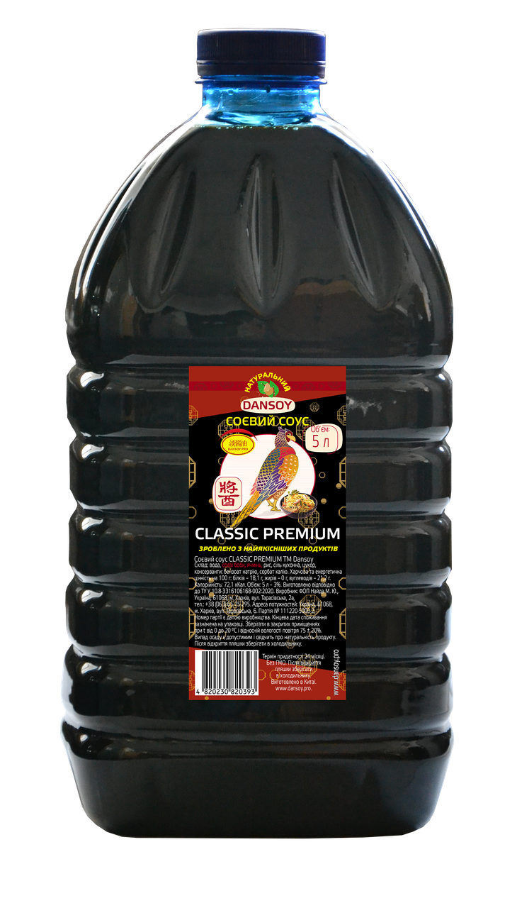 Cоевый соус Classic Premium 5 л 🦑от ТМ Дансой