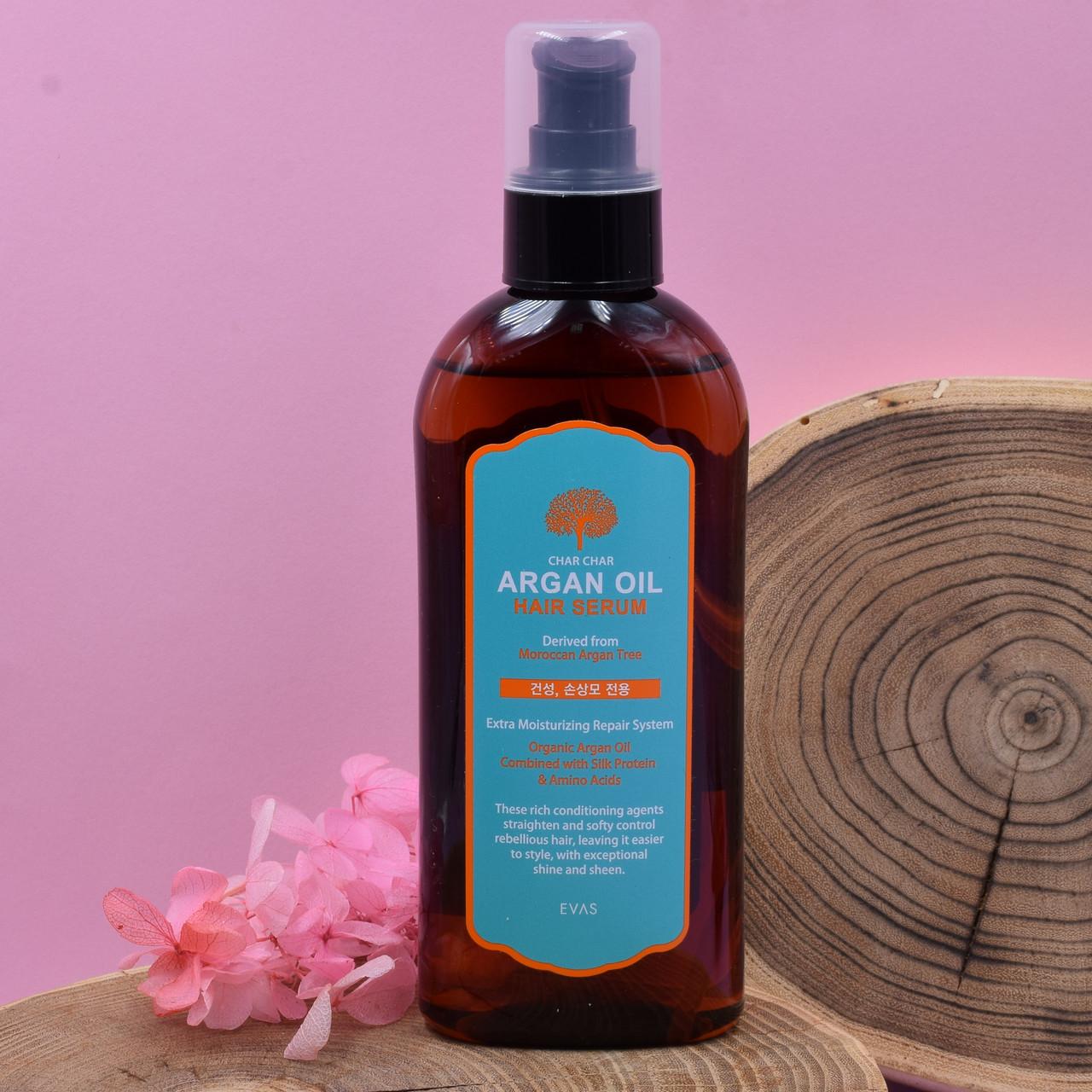 Сыворотка для волос АРГАНОВОЕ МАСЛО Argan Oil Hair Serum