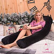 Подушка для вагітних U360 велюрова