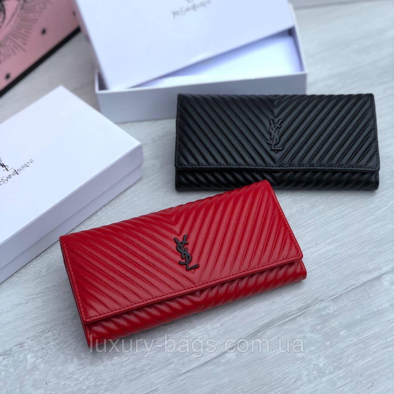 Шкіряний міні гаманець YSL