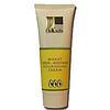 Живильний крем з маслом зародків пшениці і авокадо 75 мл. Dr.Kadir