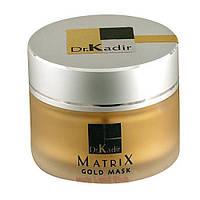 Золота маска Matrix 50 мл. dr.Kadir