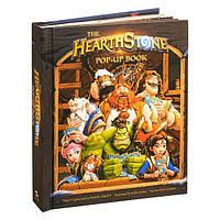 Книга Hearthstone 112207