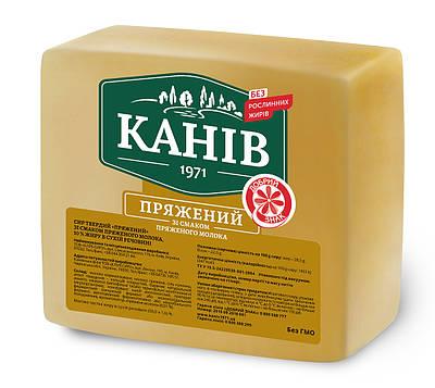 Сыр Твёрдый  со вкусом  Топлёного молока 50% жирности 500 грамм (весовой) ТМ Канив