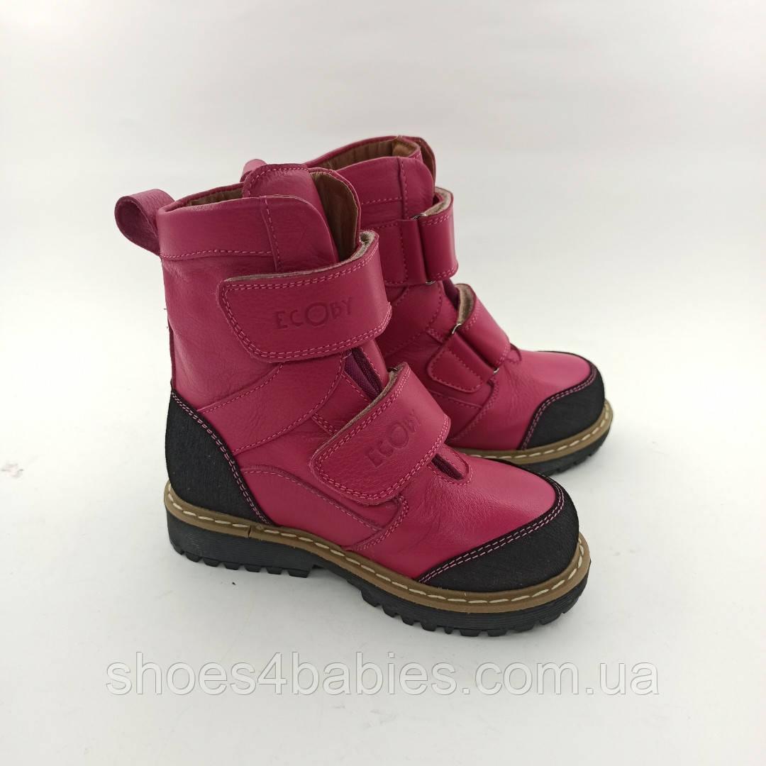Антиварус зимние ботинки р.26 - 16.5см