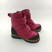 Антиварус зимние ботинки р.26 - 16.5см, фото 1