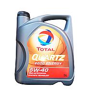 Масло моторное TOTAL QUARTZ 9000 ENERGY 5w40, 4л