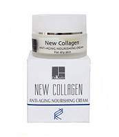New Collagen Поживний крем для сухої шкіри 50 мл. Dr.Kadir