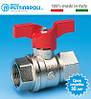 Шаровый кран для воды ВВ мотылек 1/2'' Pettinaroli Италия