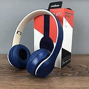 Беспроводные bluetooth наушники P47 Wireless накладные для телефона компьютера пк блютуз синие
