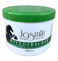 Кінська мазь охолоджуюча Jasmin Pferdebalzam Aktiv-Gel 500 мл