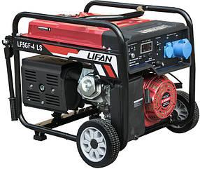 Генератор бензин, газ Lifan LF5GF-4LS